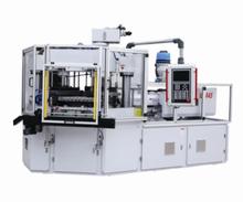 IB45 Injection Blow Molding Machine