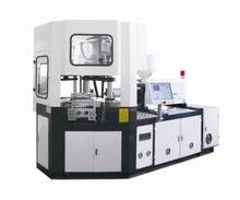 IB25 Injection Blow Molding Machine